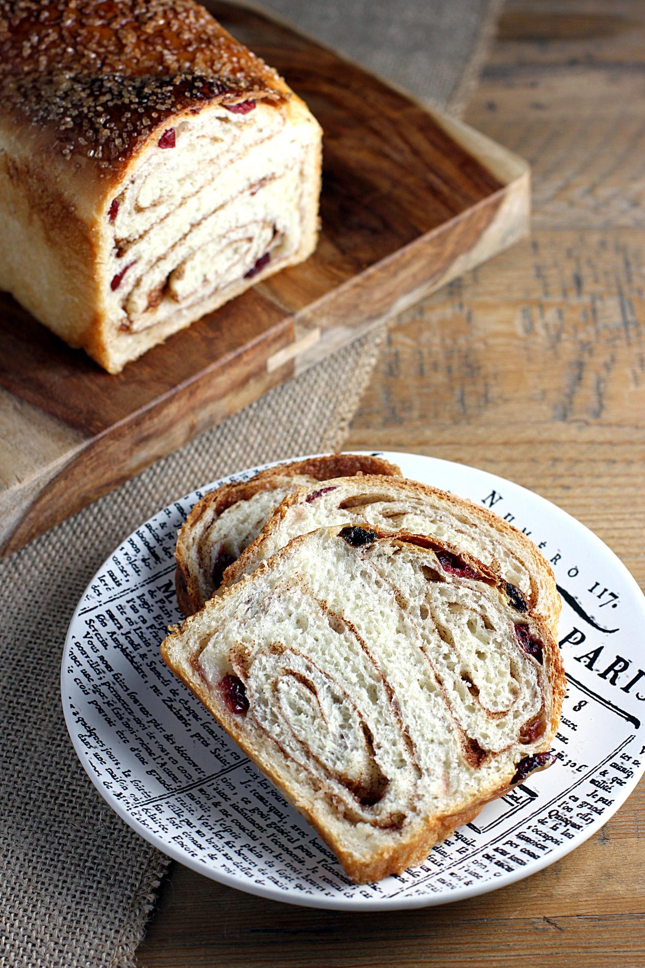 Craisin Cinnamon Swirl Bread Two Of A Kind